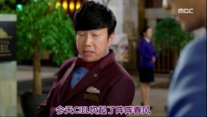 酒店之王 第10集(上) Hotel King Ep 10-1