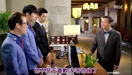 酒店之王 第10集(下) Hotel King Ep 10-2