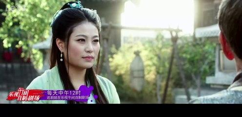 唐朝好男人2 第18集 The Tang Dynasty Good Man 2 Ep18