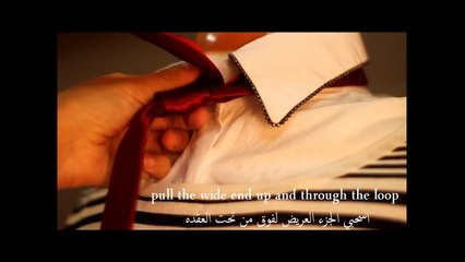 Necktie not only for men تنسيق ربطات العنق للسيدات