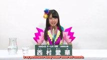 [TEPPEN] 37th Sousenkyo Appeal - Nishimura Aika