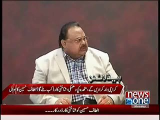 MQM Threatens to Close Karachi for sake of Altaf Hussain Passport