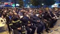 Εκδήλωση μνήμης στο Κιλκίς, για την Ποντιακή Γενοκτονία