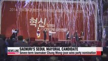 Ruling party picks Seoul mayor candidate