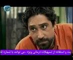 سریال برای آخرین بار قسمت 10 Serial Baray Akharin Bar Part