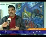 Mohamed Kabboua's Exhibition in Casablanca on the News