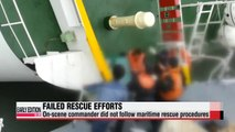 Investigators uncover more flaws with Sewol-ho rescue operation