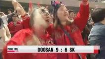 KBO Doosan vs. SK