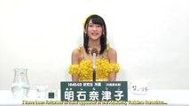 [TEPPEN] 37th Sousenkyo Appeal - Akashi Natsuko