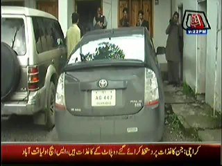Three arrested for assaulting female student in Mansehra