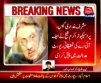 Musharraf treason case: Inquiry report submitted in court