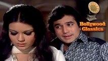Ek Ajnabee Haseena Se - Kishore Kumar Superhit Classic Romantic Song - Ajnabee