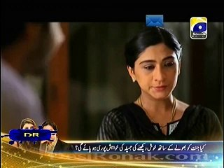 Meri Maa - Episode 145 - May 14, 2014 - Part 1