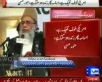 Osama Bin Laden Doesn't Exist & Exist says Jamaat-e-Islami