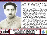 Comrade Rochi Ram comments and Special Documentary on Shaheed Allah Bux Sp Transmission 14 MAY 14
