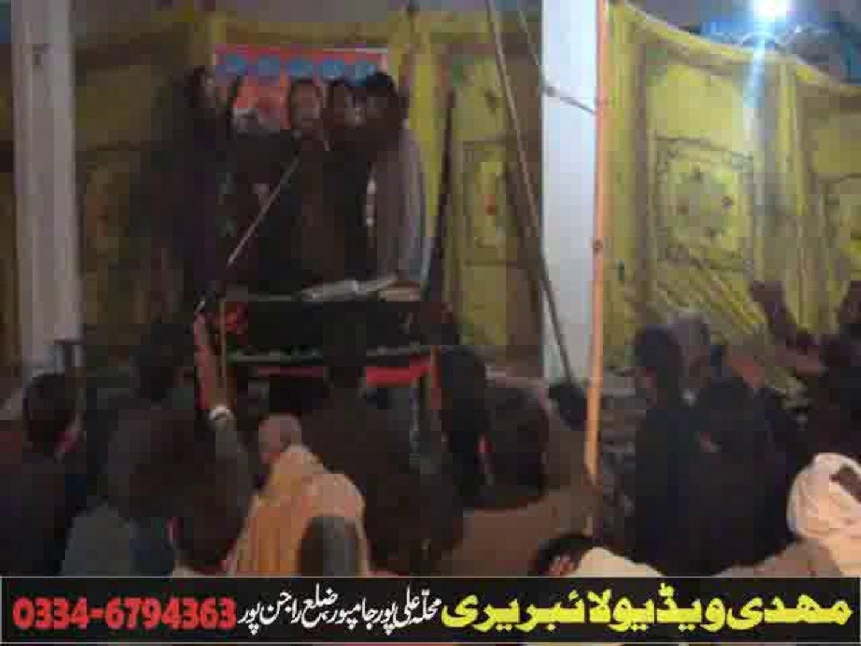 Zakir altaf hussain shah jahanpor majlis 11 mar 2014 jalsa zakir Ejaz baloch at Choti D,G.khan