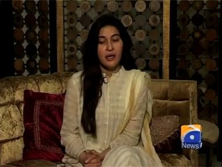 Shamefull act in utho jago pakistan