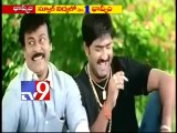 Chiranjeevi's 150th film to be Uyyalawada Narasimha Reddy