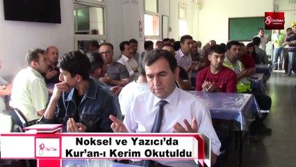 İskenderun Noksel ve Yazıcı'da Kur'an-ı Kerim Okutuldu 8gunhaber [Yüksek Kalite ve Büyüklük]