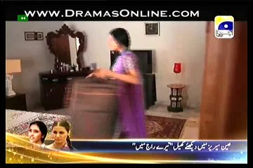 Meri Maa Episode 148 – 20th May 2014 on Geo Tv in High Quality