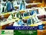 PM Nawaz Sharif attendend National Assembly after 4 Months