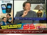 Aaj with Reham Khan- 15 MAy 2014 - Exclusive Interview With Imran Khan --15th May 2014