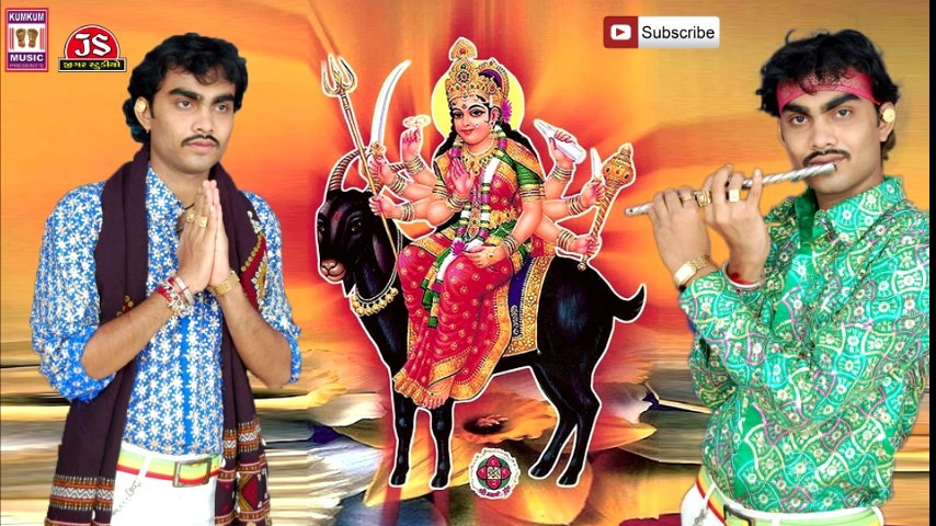 Jignesh Kaviraj | Meldi Mani Aarti