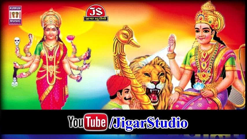 Sikotar Sadhi Maani Aarti | Gujarati Aarti