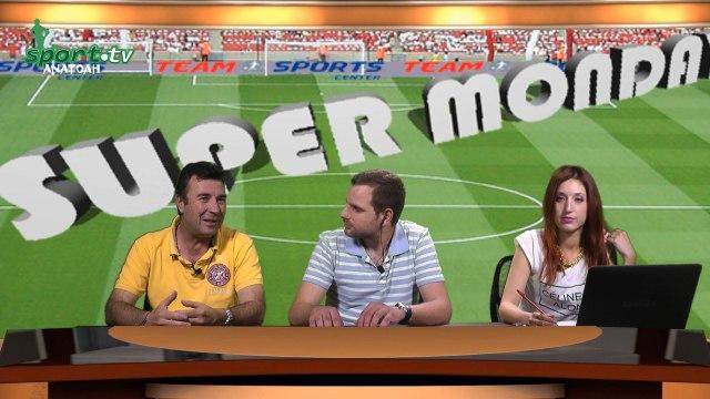 H 61η Super Monday (AnatolhSport - 15-5-2014)