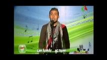 Alhane Wa Chabab 4 Sidi Bel Abbes - 2012 - الحان و شباب 4 سيدي بلعباس