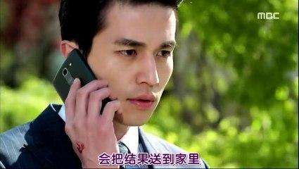 酒店之王 第11集(上) Hotel King Ep 11-1