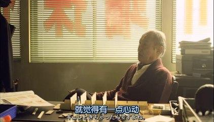 大川端偵探社 第5集 Reverse Edge Ep5