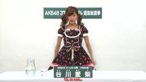 [TEPPEN] 37th Sousenkyo Appeal - Tanigawa Airi