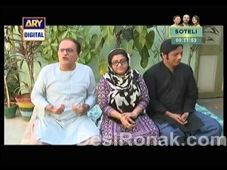 BulBulay - Episode 292 - May 18, 2014 - Part 2