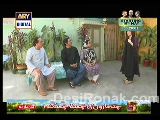 BulBulay - Episode 292 - May 18, 2014 - Part 1