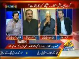 Awaam - 18th May 2014