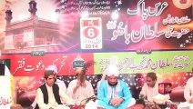 Urs Pak Sultan ul Arifeen Hazrat Sakhi Sultan Bahoo R.A Zere Sadarat Khadim Sultan ul Faqr Hazrat Sakhi Sultan Mohammad Najib ur Rehman Sarwari Qadri 6 April 2014 (Part 2/2)