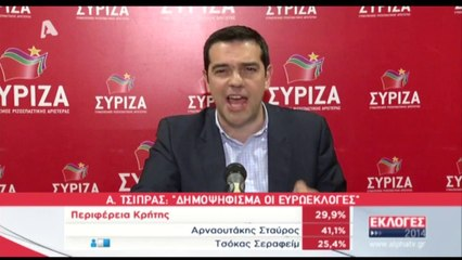 pagritianews.gr- Δηλώσεις Τσίπρα