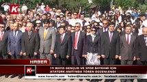 19 Mayıs Gençlik Ve Spor Bayramı İçin Atatürk Anıtı'nda Tören Düzenlendi