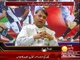 Sports & Sports with Amir Sohail (Zaka Ashraf Phir Bahal ... Insaf Hua Aur Khoob Hua ) 19 May 2014 Part-1