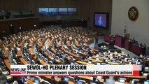 Sewol-ho plenary session kicks off