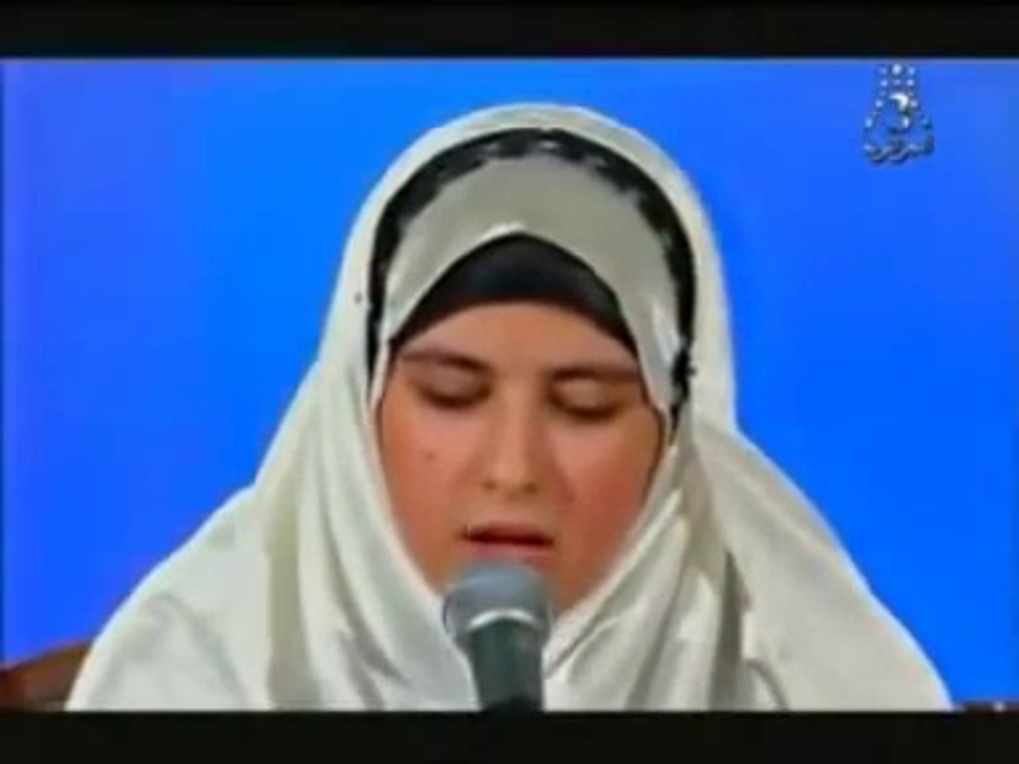 Best Quran Reciting by Girl