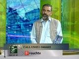 Aaj Kay Akhbar 20-05-2014 On Such TV