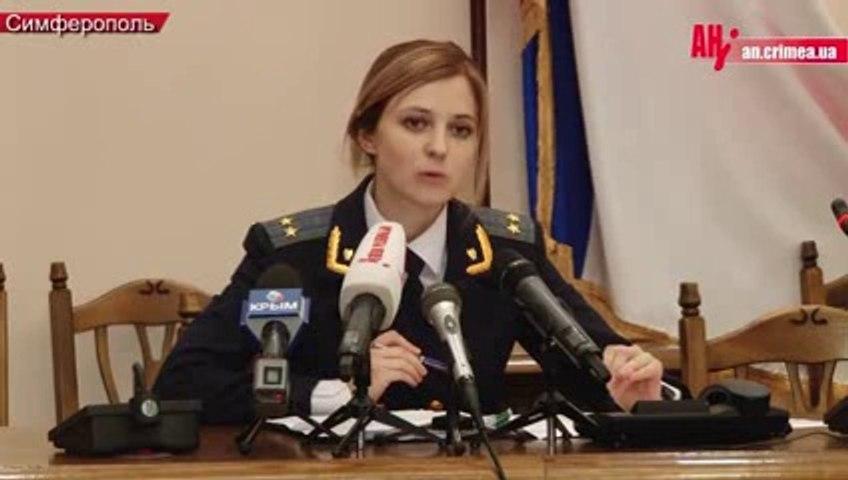 Natalia Poklonskaya's speech. With english subtitles