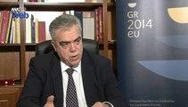 Να ψηφίσουμε για το μέλλον της Ευρώπης και της Ελλάδας