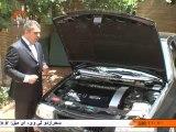 Iranian Hybrid Cars Iranian Technology Developments Sahar TV Urdu ایران ک�