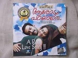 Aarodum Parayaathe: 2008: Full Length Malayalam Movie