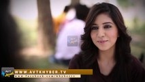 Episode 1   Za Pakhtoon Yum   AVt Khyber   First HD Pashto Action Drama