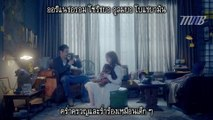 [MNB] Fly To The Sky - 너를 너를 너를 (You You You) MV [THAI SUB]