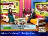 Salam Paksitan 21 MAY 2014 (part 2)